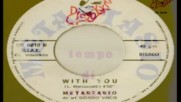 Metastasio - With You Italo-disco on 7''