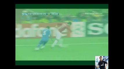 Cristiano Ronaldo Red Devils Mv-i Made It