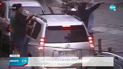 """""""Пътна полиция"""" ще следи за сигурността на абитуриентите"""