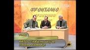 Господари На Ефира - Трудни Имена На Президенти