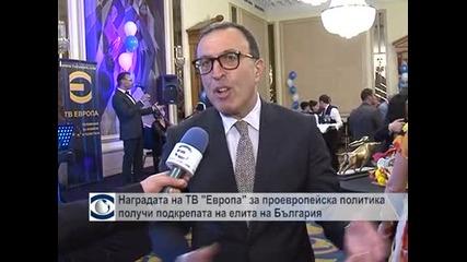 Петър Стоянов: Децата ни направиха своя цивилизационен избор, ние просто трябва да ги последваме