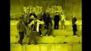 Kingsize - Кифлата