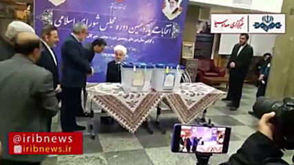 Iran: Rouhani casts his vote in parliamentary elections