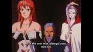 Legend of Himiko Episode 10 English Sub