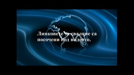 Християни.ком: Библия - Аудио вариант