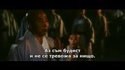 The Shaolin Temple _ Манастирът Шао-лин (1982) 2 част бг субтитри