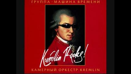 Russian Classic Rock Кто виноват