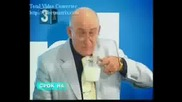 Няколко Причини За Пием Nescafe 3 In 1