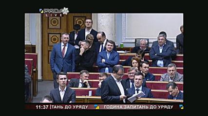 Ukraine: Prime Minister Honcharuk announces resignation