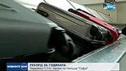 Хванаха българин с 5,2 килограм хероин на Летище София