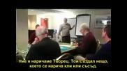 Квантовата физика среща Кабала