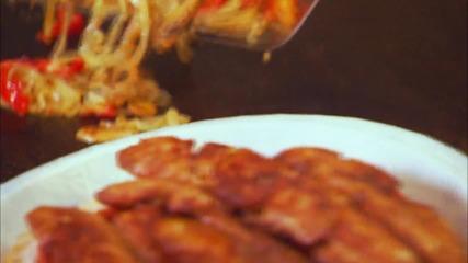 Невероятни ястия - Amazing Eats S01E12
