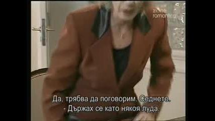 Престъпление и любов 8-bg-2