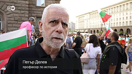 """""""Ние сме вотът на недоверие"""": В България ври и кипи"""