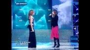Star Academy - Франция - Lara Fabian