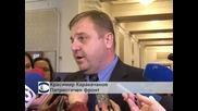Депутатите останаха недоволни от обясненията на Владимир Писанчев за операцията срещу радикалния ислям