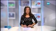 Спортни Новини (10.10.2015 - централна)