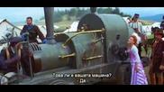 (+bg sub) Турски гамбит - руски филм 2005 - Част 2