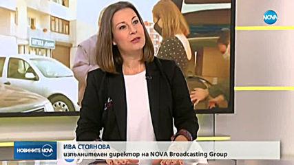 Служители на NOVA събраха пари и дариха храна на 350 семейства