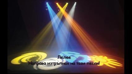 Dance Mix 2011