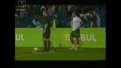 Марто Петров Псува Съдия - Евала