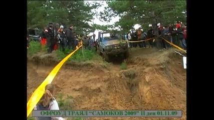 Самоков 4x4 01.11.2009 състезател No 2