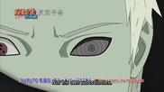 Naruto Shippuuden 380 - Бг Суб Високо качество - Preview
