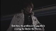 garo makai senki Episode 05