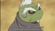 [ С Бг Суб ] Naruto Shippuuden - 162 Високо Качество