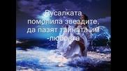 Христина Ивановска- Момина сълза (караоке,инструментал)