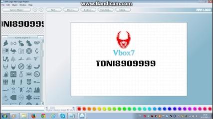 Как да си направим лого с Aaa Logo Hd