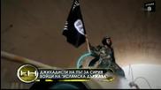 Терористите Минали През България