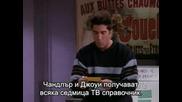 Приятели (Friends) - Смях и игри