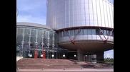 """Европейският съд за правата на човека гледа казуса """"Юлия Тимошенко"""""""