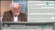 Парамов: Квесторите са получили указание от Искров да фалират КТБ