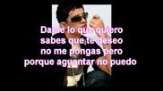 Rakim Y Ken - Y - Dame Lo Que Quiero