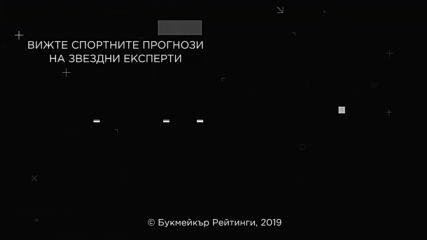 Лацио - Рома // ПРОГНОЗА от Италия на Борис Касабов - Футболни прогнози 01.09.19