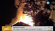 Какво ще стане с Тютюневия град, изчезнал сред пламъците