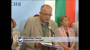 ЦИК обяви окончателните резултати от изборите за българските представители в Европейския парламент