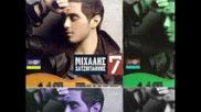 New Album] Mixalis Xatzigiannis - 05 Ola Tha Pane Kala Cd 7