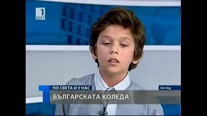11 - годишен пее феноменално в Бнт