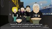 South Park / Сезон 13, Епизод 11 / Бг Субтитри