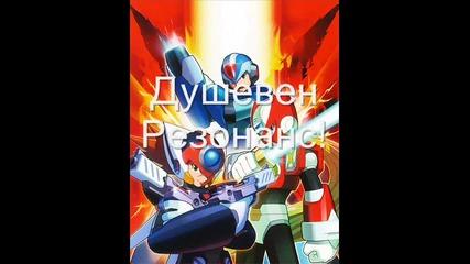 Megaman X9 Episode 1