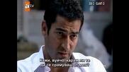 Ezel (езел) - 34 епизод - 4 част - с бг превод