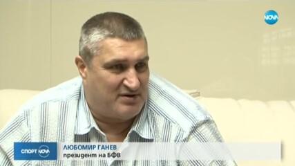 Любо Ганев: Целите на България винаги са били големи