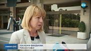 България се сбогува с проф. Божидар Димитров