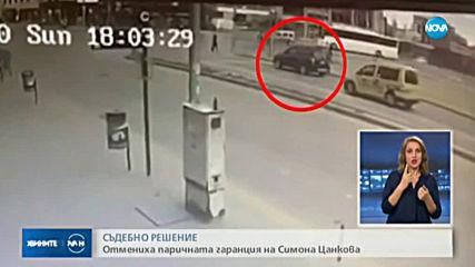 Отмениха гаранцията на един от обвинените за катастрофата с Милен Цветков, друг имал тумор в мозъка