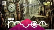 NEXTTV 017: Machinarium (Част 1) Дилян от Гълъбово