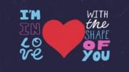 Ed Sheeran - Shape Of You (превод)