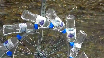 Направи си Сам! Вечен двигател аранжирано водно колело, което се усилва от гравитацията